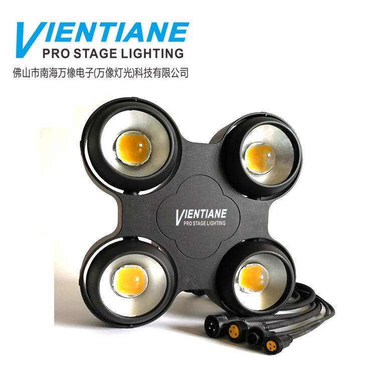 防雨暖色LED四眼观众灯